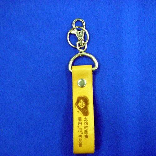 皮革(長條key)